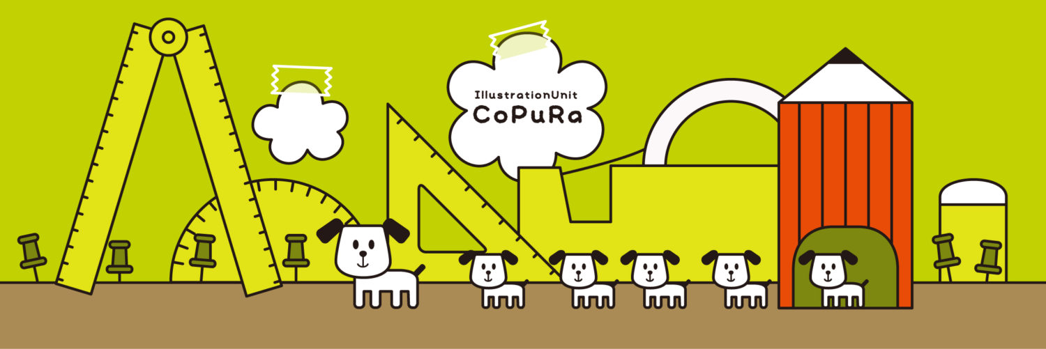 Illustration Unit CoPuRa