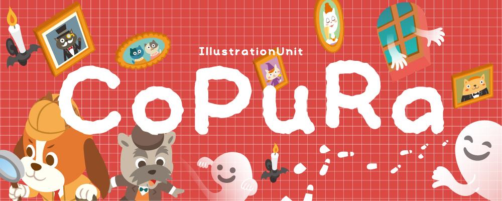 Illustration Unit CoPuRa